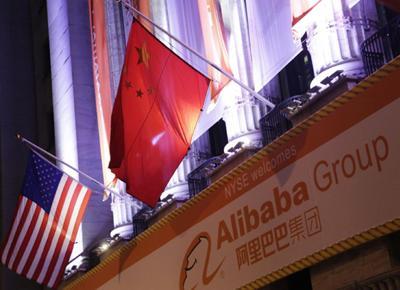 alibaba ape (1)