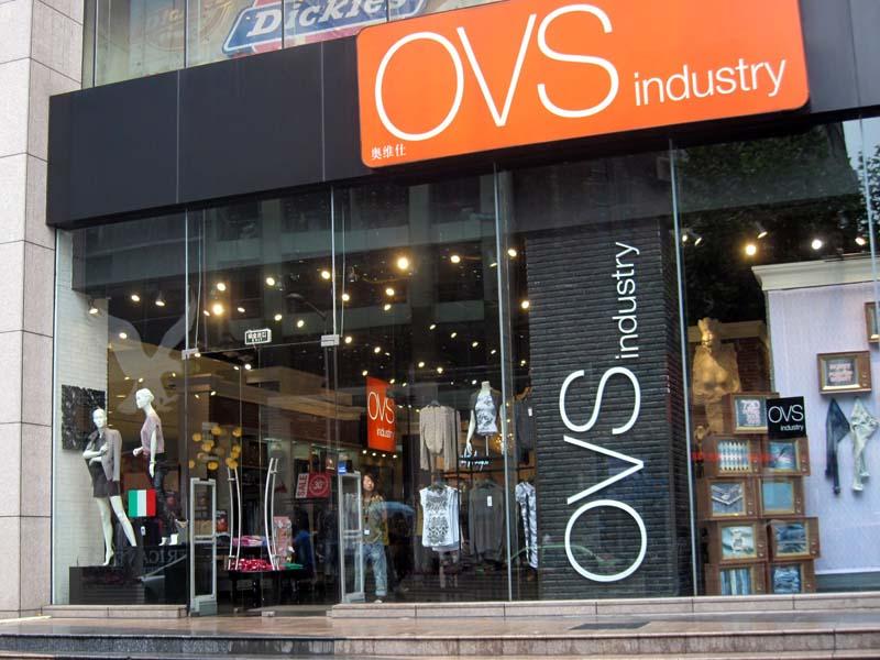 Ovs, partner con il 35% del consorzio Sempione Retail, lancia un'Opa su tutte le azioni del gruppo svizzero di retail Charles Voegele