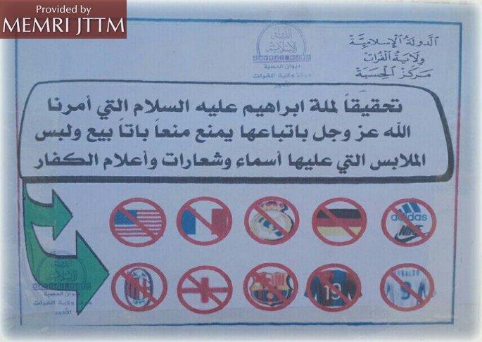 Isis, no alle maglie di Milan, Real Madrid, Barcellona: 80 frustate a chi le indossa. Il divieto dello Stato Islamico