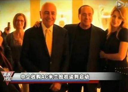 Milan a Robin Li, Fininvest smentisce