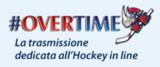 Overtime, Speciale final four Coppa FISR. Video