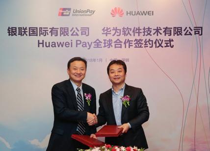 Huawei P20: fissata la data del giorno della sua presentazione