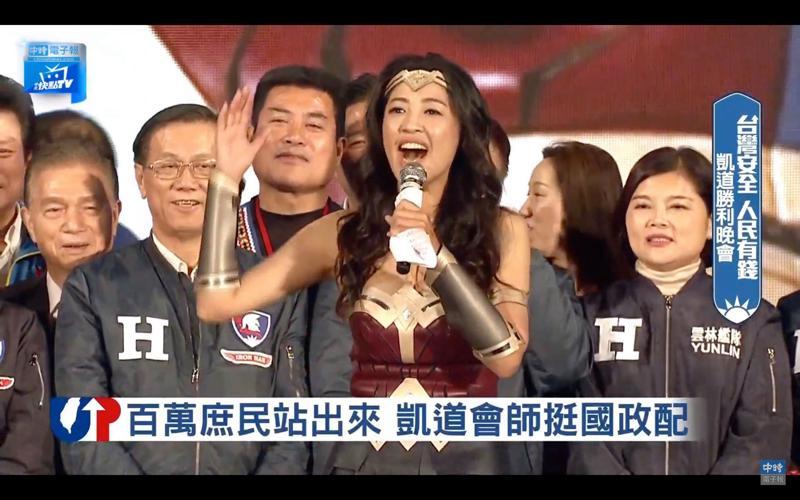 Anticinese in testa presidenziali Taiwan
