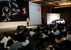 "Kia Motors: svelato il piano strategico ""Plan S"""