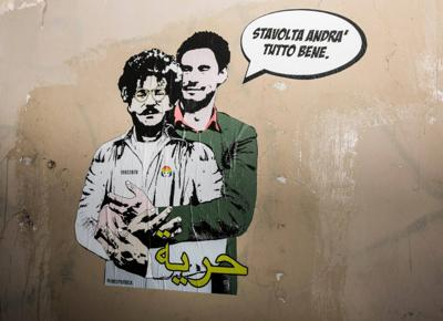 mural regeni zaky