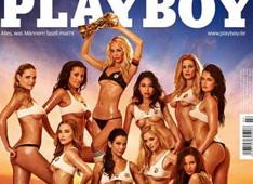 Playboy apre al Bitcoin: piattaforma per pagare in valuta digitale