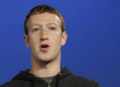 Facebook, ricavi e utile in forte crescita nel quarto trimestre 2016